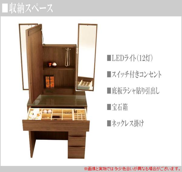 Dresser Triple Mirror Dressing Table Nordic Makeup Units Modern Cosmetic  Units Stylish Oak Wood Walnut Wood Domestic Japan Luxury Mail Order Apis  APIs 30 ...