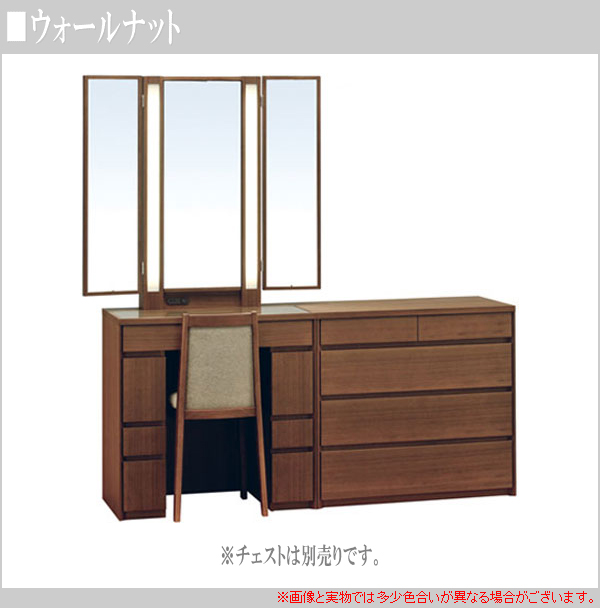 Dresser Triple Mirror Modern Vanity Nordic Makeup Units Chairs Makeup Luxury Domestic Japan Mail Order Roshelle Rochelle 75 25 Half Three Sided