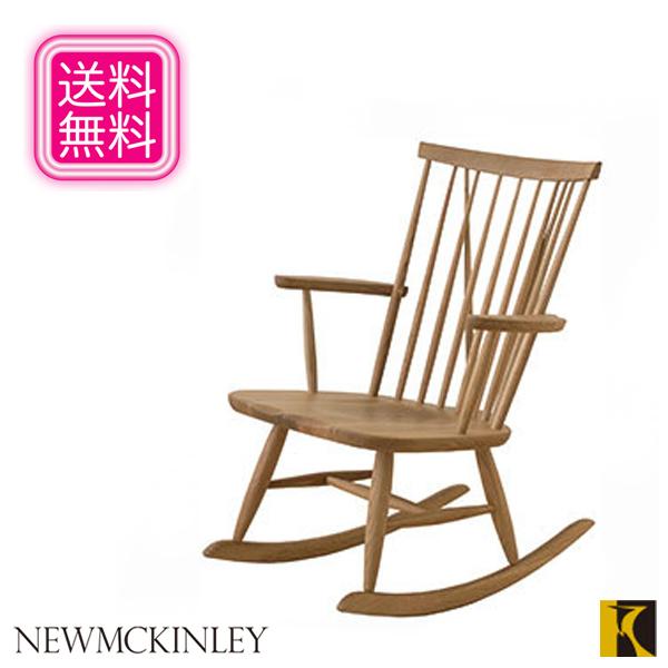 飛騨産業 ロッキングチェア 木製 パーソナルチェアー 北欧 アームチェア おしゃれ 椅子 無垢 木製 ニューマッキンレイ NEWMCKINLEY キツツキマーク 国産 日本製 高級 送料無料 通販 NM266RC hid smtb-f