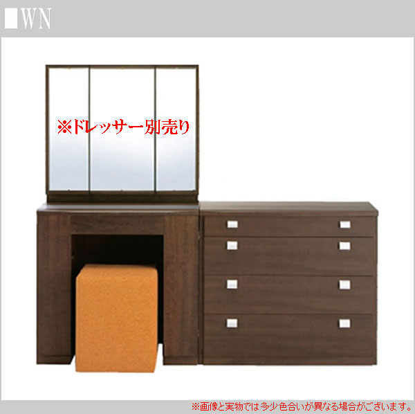 By Making A Simple Color Matching Still Room Chest