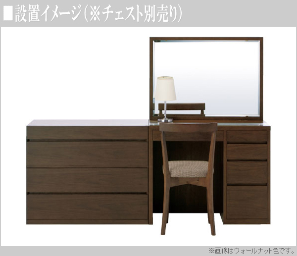 Ordinaire Side Dresser Mirror Dresser Nordic Makeup Modern Makeup Units Chairs Walnut  Made In Japan Japanese Luxury Adagio Adagio Store