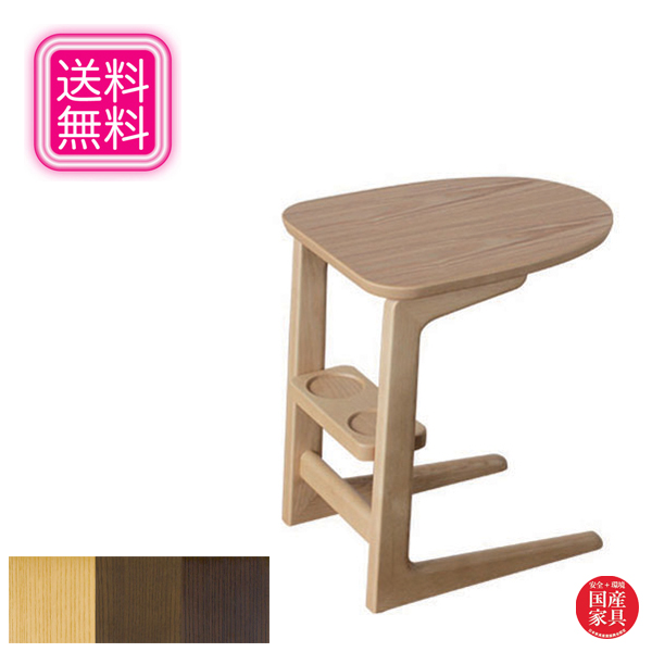サイドテーブル おしゃれ ソファーテーブル 北欧 ソファテーブル 和モダン コーヒーテーブル 木製 丸テーブル 完成品 日本製 国産 高級 送料無料 通販 AT-326 【asa】