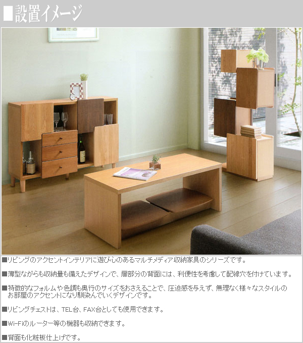 Chest Nordic phone router storage fax units completed fax units wooden  TEL-fashionable living test H OSLO Oslo 50 made in Japan Japanese manga