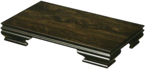 花台 木製 床の間 黒檀調 敷板 日本製 敷き板 国産 飾板 高級 飾台 和風 置床 おしゃれ 敬老の日 送料無料 通販 MK6737 【kam】