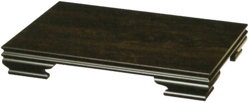 花台 木製 床の間 黒檀調 敷板 国産 敷き板 日本製 飾台 高級 飾板 和風 置床 おしゃれ 敬老の日 送料無料 通販 MK6736 【kam】