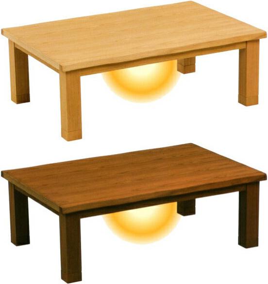 こたつテーブル 長方形 コタツテーブル 幅135cm 家具調こたつ 北欧 家具調コタツ おしゃれ 暖卓 和風 ローテーブル 無垢材 送料無料 通販 つるぎ 【mom】