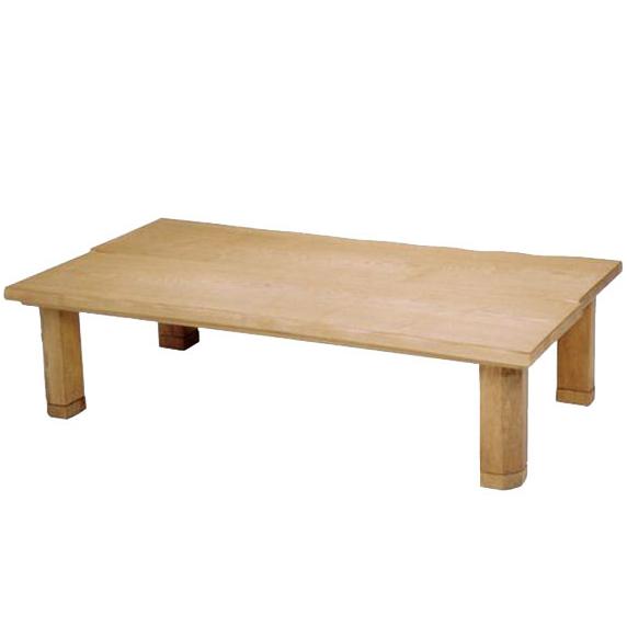 家具調コタツ 幅150cm 家具調こたつ 長方形 コタツテーブル 北欧 こたつテーブル おしゃれ 暖卓 和風 ローテーブル 木製 送料無料 通販 南国 【iwa】【san】