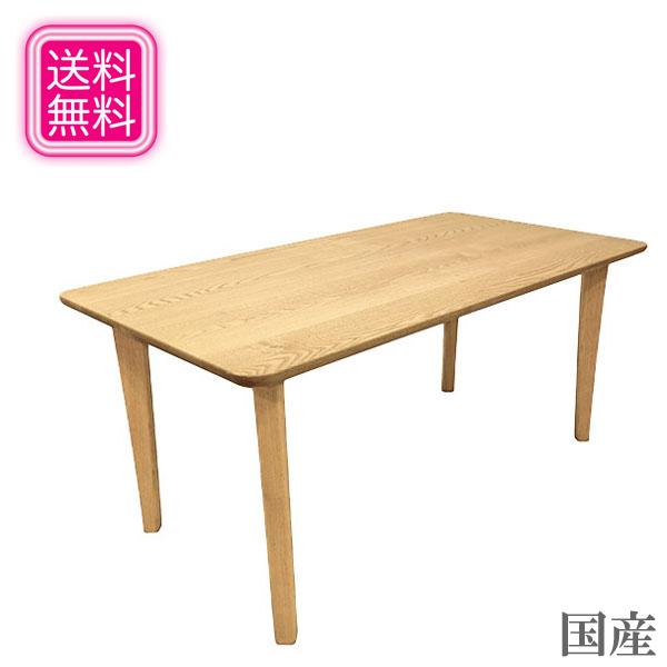 【開梱設置無料】 ダイニングテーブル 無垢 食堂テーブル 木製 食卓テーブル 幅180cm キッチンテーブル 長方形 おしゃれ 日本製 国産 高級 送料無料 通販 M002 【yub】