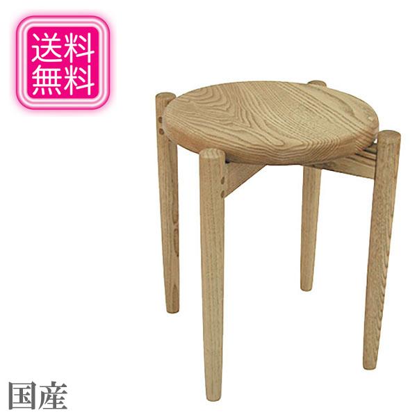 スツール スタッキング 丸スツール 北欧 椅子 木製 花台 無垢材 カントリー ナチュラル 日本製 国産 高級 送料無料 通販 G14 【yub】