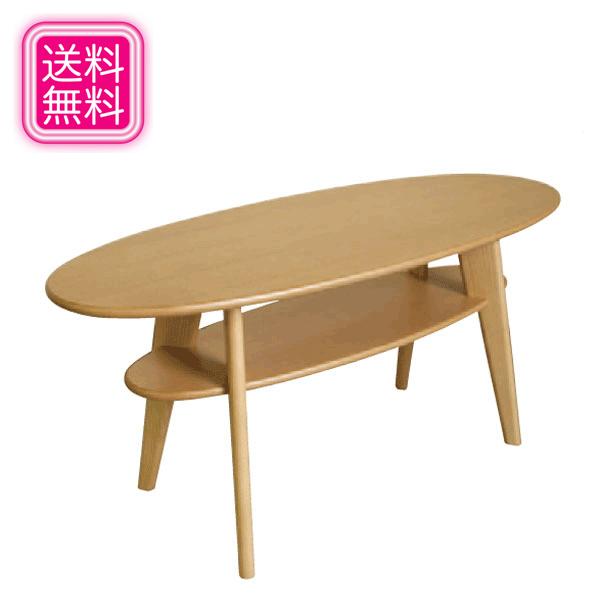 リビングテーブル 北欧 センターテーブル 木製 ローテーブル おしゃれ 幅110cm モダン デザイナーズ 日本製 国産 高級 送料無料 通販 CHERI シェリー 【asa】