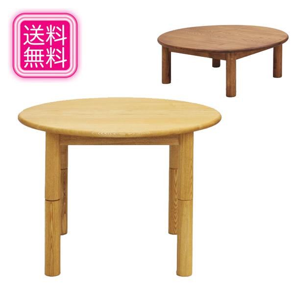 ダイニングテーブル 無垢 カフェテーブル おしゃれ 丸テーブル 木製 座卓 北欧 ローテーブル 幅100cm ちゃぶ台 円卓 高級 第九 送料無料 通販 【kuw】