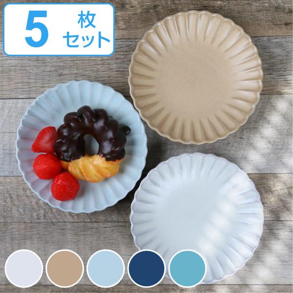 プレート 16cm 輪花皿 花皿 花シリーズ 洋食器 陶器 日本製 同色5枚セット (  食器 皿 器 中皿 おしゃれ 花 花びら 和食器 瀬戸焼 花型 )【5000円以上】