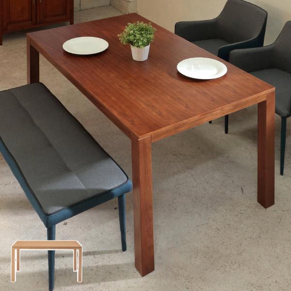 ダイニングテーブル CELO 幅135cm テーブル 食卓 ( 送料無料 木製 4人掛け 食卓テーブル リビングテーブル 天然木 ダイニング 食卓 つくえ 机 食堂 食台 テーブル 単品 4人 用 四人 掛け )【39ショップ】