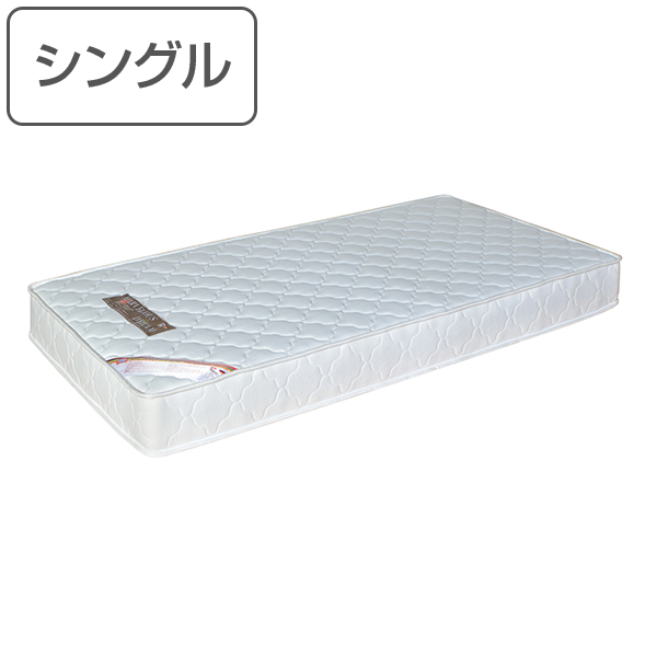 マットレス シングル ポケットコイル ベッドマットレス ( 送料無料 マット ベッド ベッドマット 持ち運び 硬め かため ポケット コイル シングルベッド ベッド用品 ホワイト 白 色 )【5000円以上送料無料】