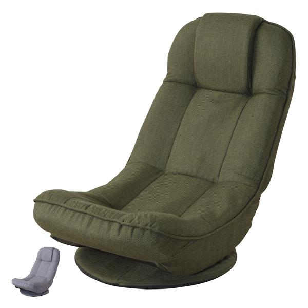 フロアチェア 回転座椅子 バケットリクライナー 幅52cm ( 送料無料 リクライニングチェア 座椅子 チェア チェアー 完成品 ローソファー ソファー リクライニング 回転 回転式 パーソナルチェア リラックスチェア ハイバックチェア )【39ショップ】