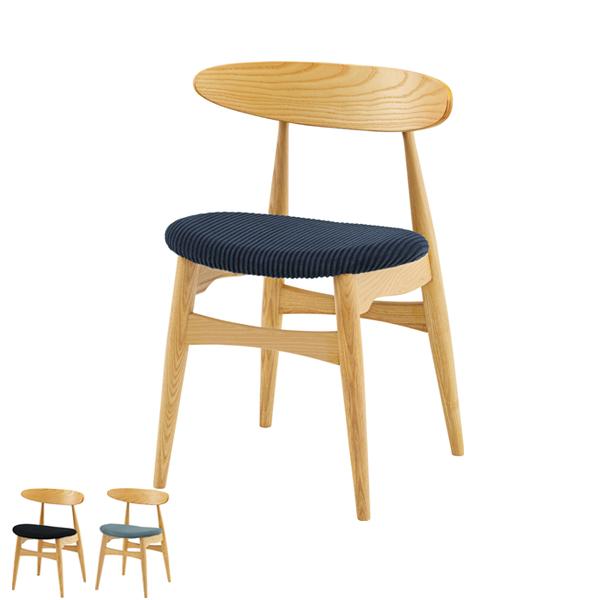 ダイニングチェア 幅52cm チェア オスカー 木製 天然木 布製 ファブリック 北欧 ( 送料無料 椅子 チェアー イス ダイニング 食卓椅子 おしゃれ 木目 シンプル 布張り 北欧家具 いす 腰掛け )【39ショップ】