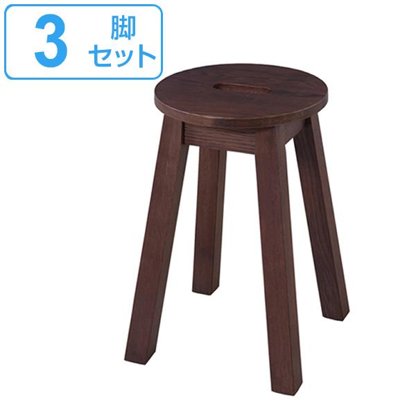 スツール 3脚セット 高さ46cm 円形 木製 天然木 椅子 チェア 腰掛 丸形 ( 送料無料 イス いす 腰掛け 木製チェア おしゃれ チェアー 丸椅子 北欧 キッチン 玄関 リビング 飾り棚 踏み台 丸 セット )【39ショップ】