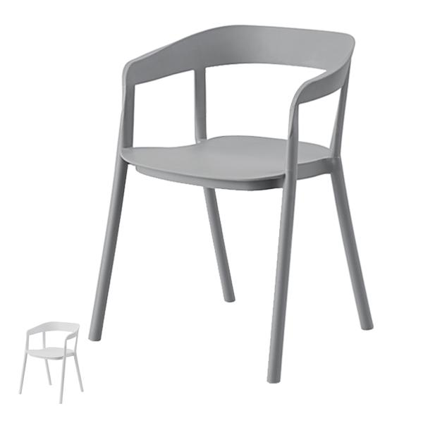 チェア 座面高46cm 積み重ね スタッキング ひじ掛け アームチェア 椅子 イス プラスチック PP素材 ( 送料無料 チェアー いす リビングチェア 食卓椅子 オフィスチェア デザインチェア おしゃれ リビング ダイニング 屋外 軽量 )【39ショップ】