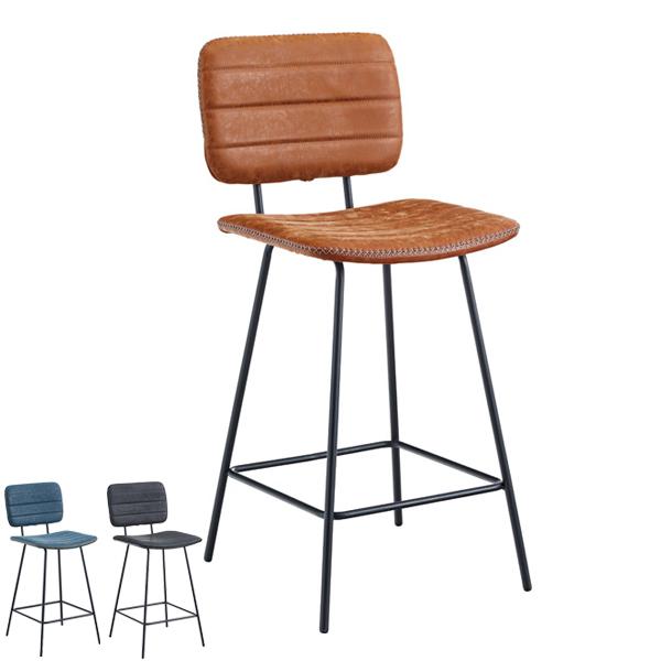 カウンターチェア 座面高65.5cm ハイチェア 椅子 イス チェア ソフトレザー ヴィンテージ調 足掛け付き ( 送料無料 チェアー いす バーチェア ハイスツール キッチンチェア カウンター キッチン カウンタースツール おしゃれ )【39ショップ】