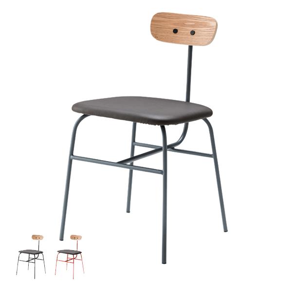 チェア 座面高46cm スチール 木製 ソフトレザー 椅子 イス チェアー ダイニング ( 送料無料 いす ダイニングチェアー 食卓椅子 リビングチェア おしゃれ 腰掛け デザインチェア 背もたれ )【39ショップ】