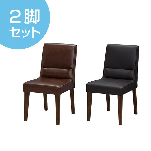 ダイニングチェア 椅子 天然木フレーム ボンデッドレザー 座面高47cm 同色2脚セット ( 送料無料 チェアー パーソナルチェア クラシック チェア イス ソファ ソファチェア チェアソファ ソファチェアー チェアーソファ ダイニングチェアー レザー風 )