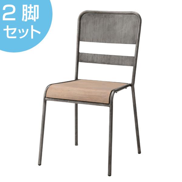 チェア スタッキングチェア 2脚セット ( 送料無料 ダイニングチェア チェアー イス 椅子 いす ダイニング 積み重ね スタッキング 2脚組 書斎 食卓 インテリア )【5000円以上送料無料】