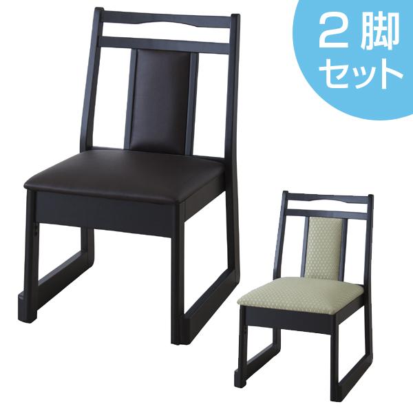 チェア お座敷チェア ロータイプ 2脚セット ( 送料無料 椅子 いす チェアー イス スタッキング 積み重ね 重ねられる クッション 柔らか やわらか スタッキングチェア )【39ショップ】
