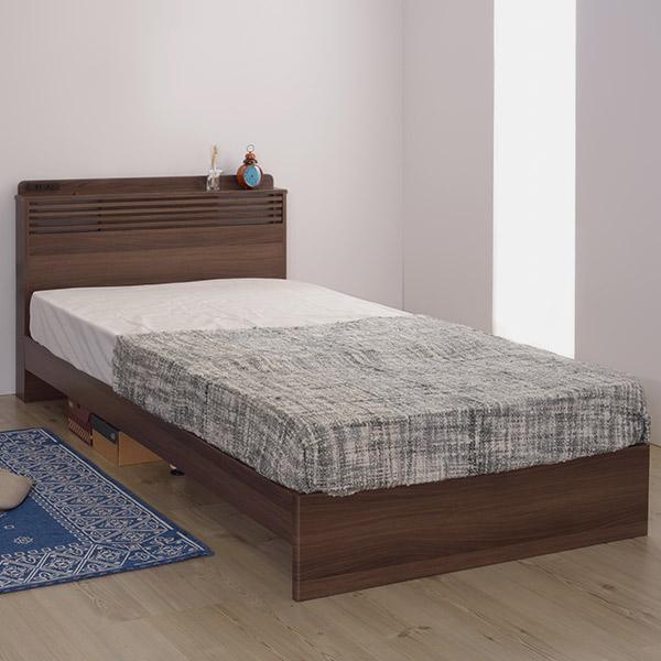 ベッド シングルベッド LED照明付き ( 送料無料 ベッドフレーム シングル 照明 木製 ベッド本体 ヘッドボード コンセント 寝具 寝室 子供部屋 シングルサイズ 一人暮らし スタイリッシュ 通気性 )【5000円以上送料無料】