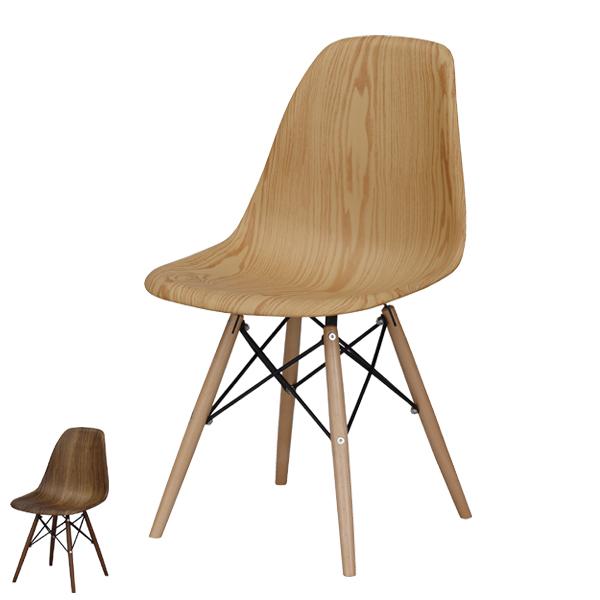 ダイニングチェア イームズチェア 木目調 座面高45cm ( 送料無料 椅子 イス いす チェア チェアー デスクチェア パソコンチェア ダイニングチェアー パーソナルチェアー オフィスチェア 食卓椅子 リビングチェア )【5000円以上送料無料】