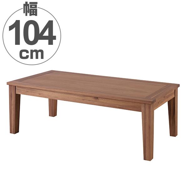 ベンチ 長椅子 エスニック調 天然木 アルンダ 幅104cm ( 送料無料 椅子 イス ダイニングベンチ 木製 ベンチチェア 椅子 チェア チェアー 長いす ダイニング リビング アカシア )【39ショップ】