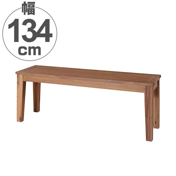 ベンチ 長椅子 エスニック調 天然木 アルンダ 幅134cm ( 送料無料 椅子 イス ダイニングベンチ 木製 ベンチチェア 椅子 チェア チェアー 長いす ダイニング リビング アカシア )【5000円以上送料無料】