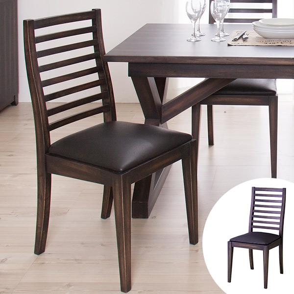 ダイニングチェア 椅子 天然木 ローランド 座面高45cm ( 送料無料 イス いす チェア チェアー 完成品 ダイニングチェアー 食卓椅子 リビングチェア )【39ショップ】