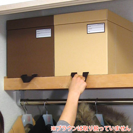 Craft Storage Closet Top Shelf For Ar Box Cardboard Case Bo Paper Lid Outfit Clothes