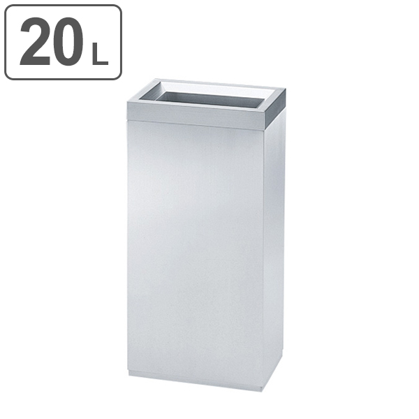 ゴミ箱 オープントラッシュ OSE-Z-13 ステンレス ( 送料無料 業務用 ごみ箱 ダストボックス ダストBOX 分別 ごみ ゴミ )【5000円以上送料無料】
