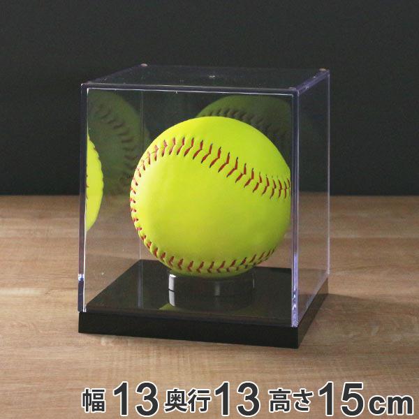 サインボールや優勝記念のボールを大切に保管 デポー コレクションケース ソフトボールケース SALE開催中 卓上 クリアケース クリア 透明 収納 ソフト ボール インテリア サインボール コレクション ケース ディスプレイ 記念ボール プラスチック 日本製 ディスプレイケース 39ショップ
