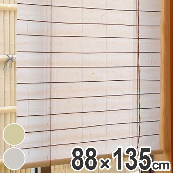 shoji room japanese dividers coverings blinds denver window