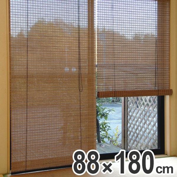 Roll Screen Smoking Bamboo 88 180cm Up Curtain