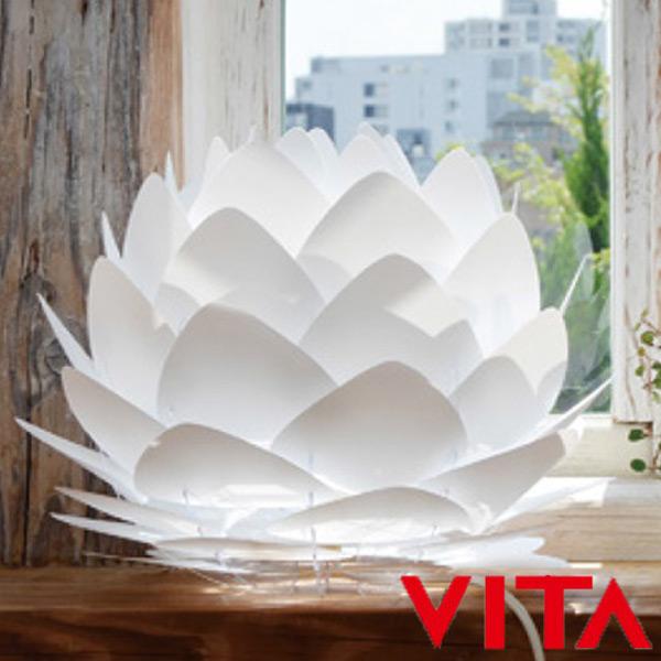 テーブルライト 北欧 VITA Silvia mini テーブル ( 送料無料 照明 おしゃれ テーブル LED 電気 モダンライト デスクライト 洋風 照明器具 テーブル照明 ) 【5000円以上送料無料】