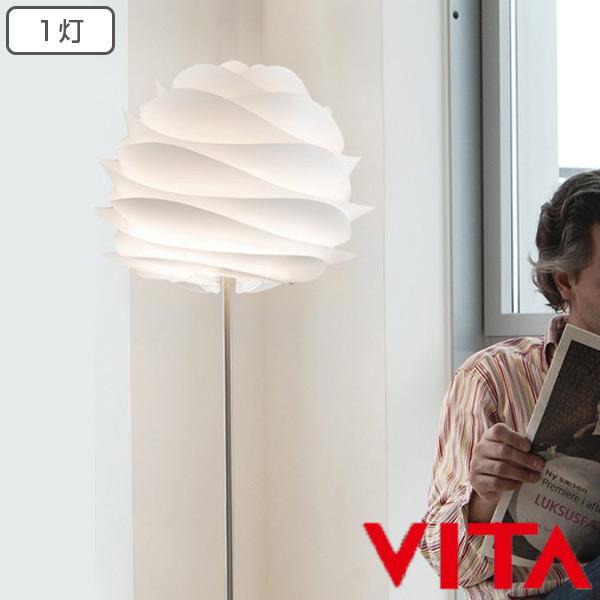 フロアライト 北欧 VITA Carmina mini フロア ホワイト ( 送料無料 フロアスタンド 照明 フロアスタンドライト LED スタンドライト おしゃれ 照明器具 スタンド照明 フットスイッチ 照明スタンド 床置型 ) 【5000円以上送料無料】