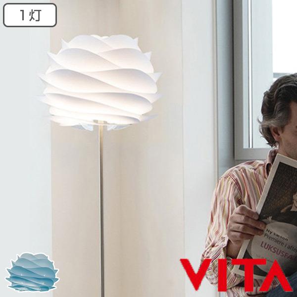 フロアライト 北欧 VITA Carmina mini フロア アズール ( 送料無料 フロアスタンド 照明 フロアスタンドライト LED スタンドライト おしゃれ 照明器具 スタンド照明 フットスイッチ 照明スタンド 床置型 ) 【5000円以上送料無料】