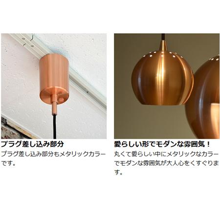 retro modern lighting. Pendant Light Nordic Lighting Fixtures MARKSLOJD ELBA Mini (and Redesigned Retro Modern Design Ceiling 1-light LED Bulb For Stylish