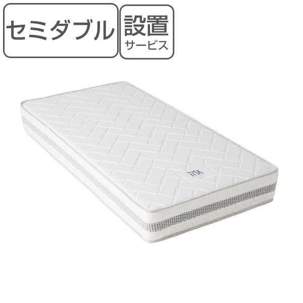 マットレス セミダブル ボンネルコイル ベッド ベッドマットレス マット 通気性 ( 送料無料 ベット ボンネルコイルマットレス ベットマットレス セミダブルマットレス ベッド用 ベッドマット セミダブルベッド 厚さ20cm )【39ショップ】