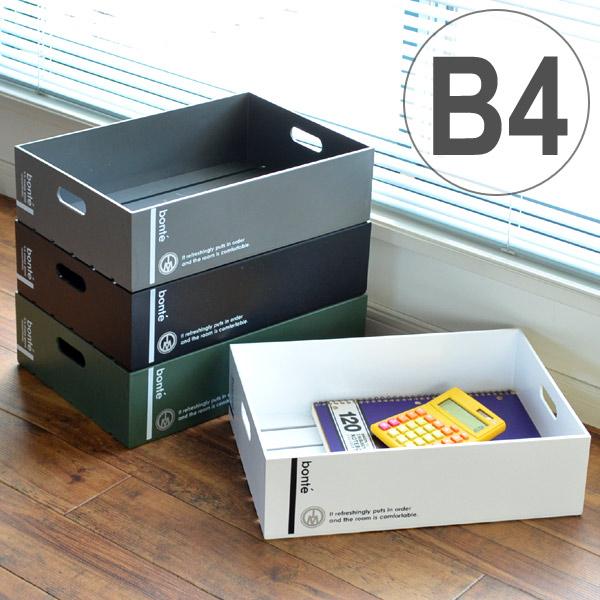 Storage Box Where Staggering Bonte Desk Tray L (CD DVD B4 Paper Magazine  Storage Documents Storage Lettercase Documents Case B4 File Desk Tray  Stacking ...