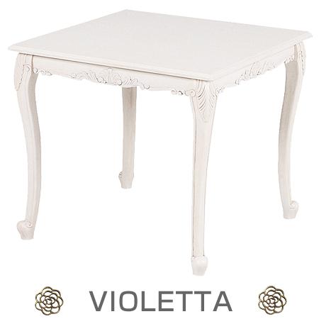 ダイニングテーブル ヴィオレッタ 80cm角 ホワイト ( 送料無料 机 デスク 正方形 1人用 一人用 2人用 二人用 組み合わせて3点セットに ) 【5000円以上送料無料】