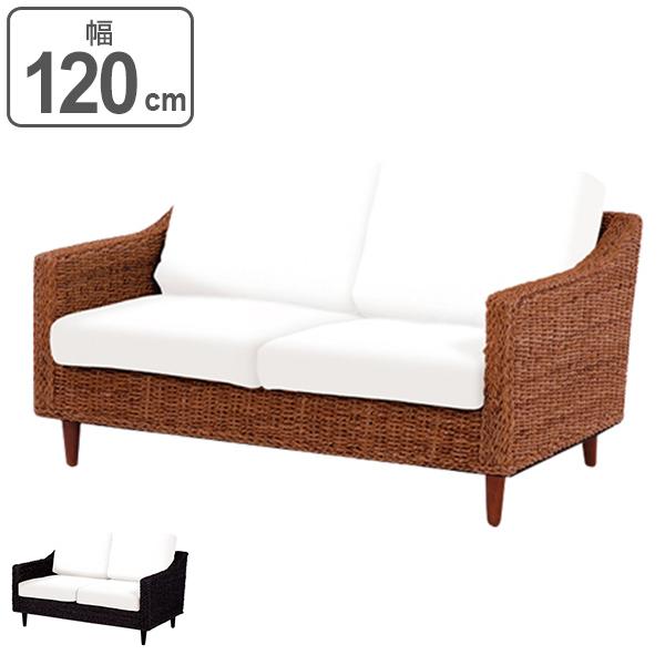 Take Two Sofa Chairs A Granz Abaca Material Wear Asian Furniture Manila Fiber Chair Love Sofas