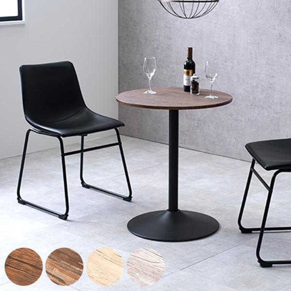 ラウンド型の美しい木目調の天板が癒しのカフェ空間を演出 テーブル 丸 幅60cm 円型 木目調 カフェテーブル ラウンド スチール脚 ダイニング 机 送料無料 丸テーブル つくえ 食卓テーブル リビングテーブル ダイニングテーブル 格安 2人 39ショップ おしゃれ 一人暮らし 2人掛け 定番キャンバス 1本脚 コーヒーテーブル