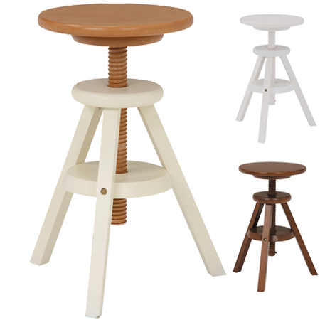 Rotating Stool Chair Wooden Seat Height 46 60 Cm (Chair Chair Height  Adjustment Chairs Chair Round Round)