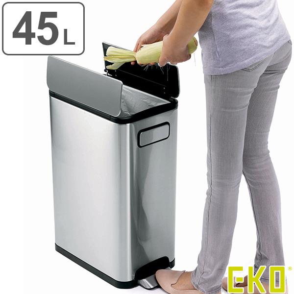 両開きだから捨てやすく持ち手付きで移動も簡単 ゴミ箱 ペダル EKO エコフライ ステップビン 45L|送料無料 ごみ箱 ふた付き 45リットル 45l ダストボックス ステンレス おしゃれ スリム キッチン 台所 インナー付き 洗える くずかご ごみばこ フタ付き 蓋付き 蓋つき ふたつき ペダルゴミ箱 くず入れ オシャレ リビング