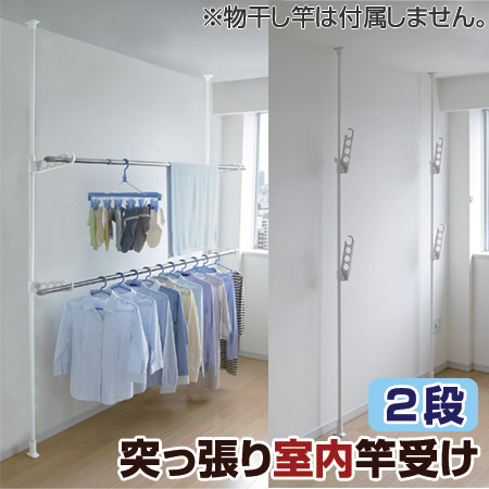 Indoor Clothesline Strained Expression Pole Received Two Stage Drying Laundry Room Prop 突pa And Rod Obtain Stand Folding