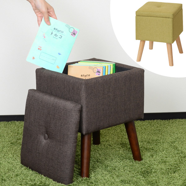 Stool Chair Square Type Cloth Tension 43cm In Height Desk Corner Quadrangle Dining Pc Storage Case Accessory With